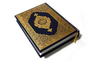 Quran mushaf