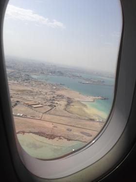 Qatar view from airplane